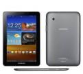 SAMSUNG Galaxy Tab 2 7.0, Сосновый Бор