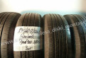Шины 235 60 R17(102H) Hankook DynaPro HP, форд фокус 3 шины 205\/60\/16