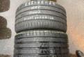 Резина по самым низким ценам, летние шины R20 295/35 Michelin Pilot Super Sport