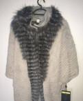 Вязаное пальто с меховой отделкой, маленькое черное платье фасоны, Бугры