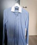 Горнолыжные костюмы bogner распродажа, рубашка мужская