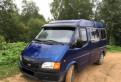 Ford Transit, 1999, мас моторс продажа авто с пробегом