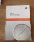 Купить штатную магнитолу на бмв е34, rCD550/330g/850 Comp. color VW