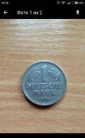 Монета, Волхов