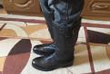 Сапоги мужские кожаные, футболки оптом хорошего качества, Новое Девяткино