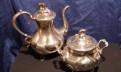 Старинная чайная пара. Неорококо. Серебро. 1857 г