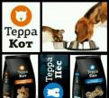 Сухой корм для кошек и собак, Рощино