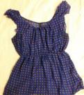 Туника синяя 46-48 размер, купить вечернее платье для выпускного