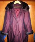 Платья из шифона купить в интернет магазине большие размеры, куртка женская зимняя удлинённая, Кириши