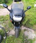 Купить бу кроссовый мотоцикл кавасаки в россии, honda CBR 1000f