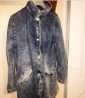Стильные платья на выпускной 4 класс, пальто джинсовое