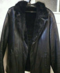 Кожаная натуральная зимняя модная куртка, купить черные джинсы mango