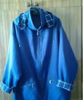 Стильные платья для фигуры груша, куртка ветровка, р. 58-60, Мурино