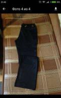 Штаны спортивные Adidas, платья длинные с рукавами в клетку, Сертолово