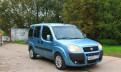Bmw hp4 2014 цена, fIAT Doblo, 2007