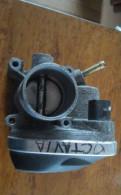 Заслонка дроссельная электрическая skoda octavia, сальник первичного вала кпп