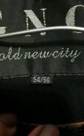 Летние джинсы для мужчин levi\s, куртка мужская зимняя. уезжаем