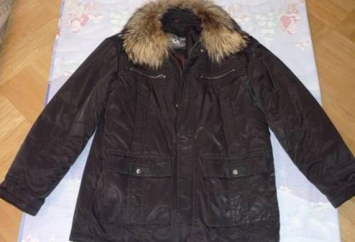 Куртка зимняя, костюм зимний canadian camper tracker