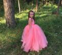 Пышное нарядное платье на выпускной, свадьбу