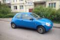 Ford Ka, 1999, уаз буханка бу купить цена, Вырица