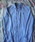 Рубашка U. S. polo, шубы из мутона купить со скидкой