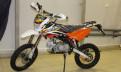 Питбайк Pitbike C. moto RC 125 Racer, ямаха снегоход vk 540 цена