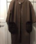 Продам пальто, распродажа женской спортивной одежды толстовок