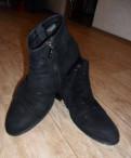 Кроссовки асикс mizuno, мужские зимние ботинки
