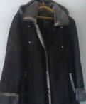 Турецкая натуральная дублёнка, шарф с пальто с капюшоном