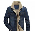 Джинсовые куртки, тёплые, термобелье thermoform arctica купить