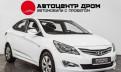 Продажа авто в россии ваз 2121 нива, hyundai Solaris, 2015
