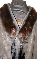 Пуховик женский wmf170534 conso, куртка
