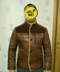 Интернет магазин одежды hba, куртка мужская