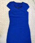 Платье футляр больших размеров купить, платье