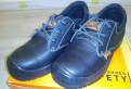 Бутсы адидас немезис без шнурков дешево, ботинки рабочие