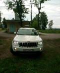 Лада калина 2 универсал 2014 года купить, jeep Grand Cherokee, 2012, Бугры