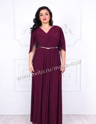 Платье в пол марсала цвет 56, 58, 60, 62 размер, дешёвые вещи интернет магазин с бесплатной доставкой из китая