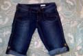 Платья лето предапорте, бриджи джинсовые