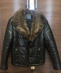 Куртка зимняя, zilli мужская одежда цены