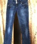 Купить одежду больших размеров для мужчин оптом, джинсы