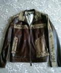 Горнолыжные костюмы россия мужские, куртка мужская кожаная