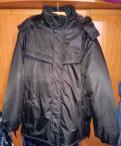 Молодежные мужские пиджаки остин, куртка мужская зимняя