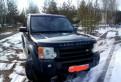 Цена фольксваген тигуан 2017, land Rover Discovery, 2005, Сосново