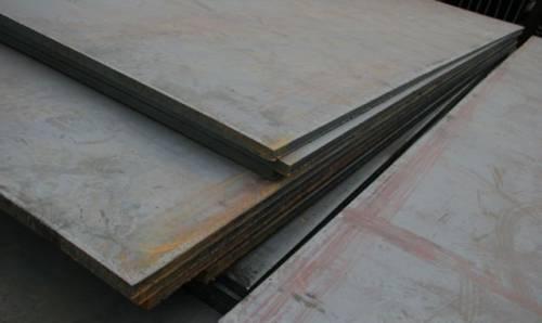 Лист стальной г/к 5.0х1500х3000