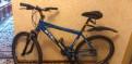 Велосипед дорожный, Сертолово