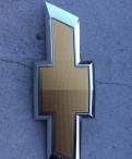 Эмблема Шеврале тахо 2016, защитные накладки бампера лада приора se нижние купить
