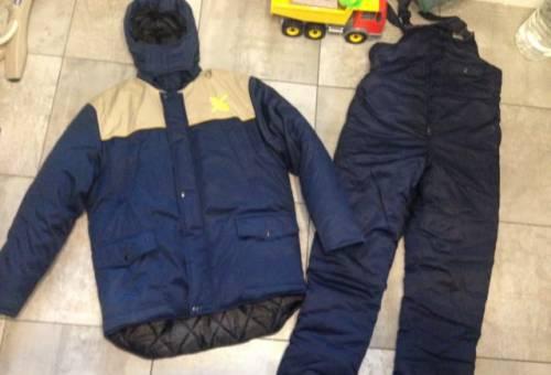 Утеплённый зимний рабочий костюм, интернет магазин дешевой одежды в розницу