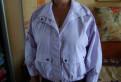 Куртка лето-осень 54 размер, женские рубашки и туники
