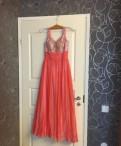 Горнолыжная одежда ламода, вечернее платье
