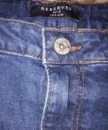Купить свитер мужской остин, джинсы подростковые, новые Reserved
